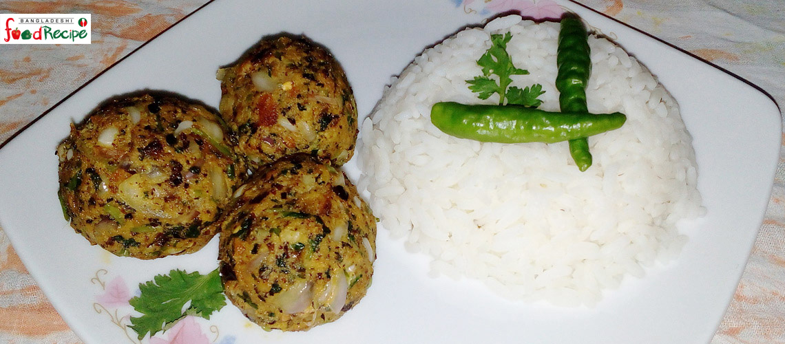Tilapia bhortamashed tilapia fish bangladeshi food recipe mashed tilapia bhorta recipe forumfinder Image collections